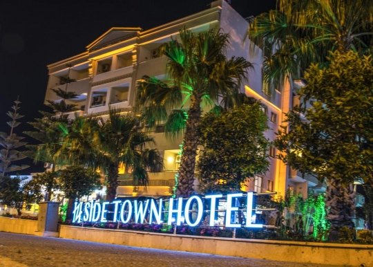 Почивка в SIDE TOWN BY Z HOTELS 3*