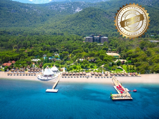Почивка в PALOMA FORESTA RESORT SPA 5*